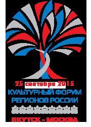 Форум 2015